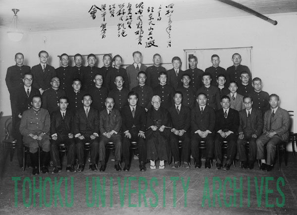 東北大学関係写真データベース / 詳細表示